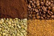 Помол кофе. На наших Супер-мельницах можно молоть как зерна черного кофе, так и зеленого.